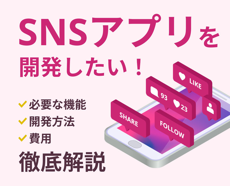 アプリ sns 海外最新SNS人気ランキング!~海外シニアはSNSアプリに積極的!? 日本と世界の差とは?(米国・イギリス・ドイツ・韓国・中国・インド・オーストラリア)~ コラム メンバーズ